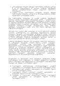 Tavi 22. garemosdacviTi nebarTvebi, licenziebi ... - momxmarebeli.ge - Page 4