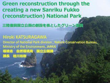 Green Reconstruction Project - IUCN Portals