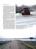 Ne kasdien 20 000 hektarų po vandeniu - Krašto apsaugos ministerija - Page 2