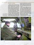 Ne kasdien 20 000 hektarų po vandeniu - Krašto apsaugos ministerija - Page 3