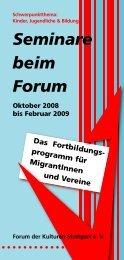 Seminare beim Forum - Forum der Kulturen