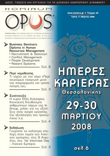 OPUS 45:OPUS.qxd - Icbdr