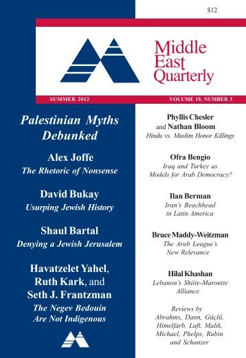 Palestinian Myths Debunked - Middle East Forum
