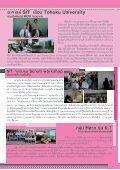 Editor talk - SIT - kmutt - Page 3