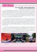 Editor talk - SIT - kmutt - Page 4