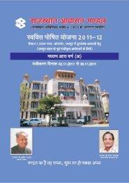 2. SFS MIG-A (DUPLEX), Pratap Nagar, Jaipur - Rajasthan Housing ...