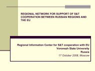 Regional Network for Support of S&T Cooperation between Russian ...