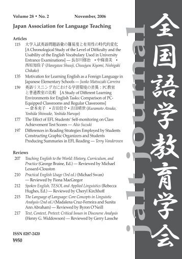 Kanagawa University - JALT Publications