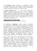 saqarTvelos Sromis kodeqsi gzamkvlevi kanonis zogadi mimoxilva ... - Page 2