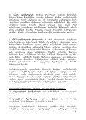 saqarTvelos Sromis kodeqsi gzamkvlevi kanonis zogadi mimoxilva ... - Page 3