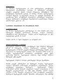 saqarTvelos Sromis kodeqsi gzamkvlevi kanonis zogadi mimoxilva ... - Page 6