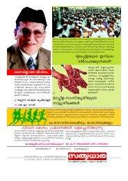 Sathyadara - July 16 - 31 - Layout.p65 - Sathyadhara