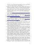 Anita Aizsila DALĪBA KONFERENCĒS līdz 2008 - Page 7