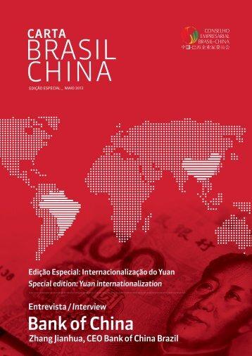 Edição Especial - Conselho Empresarial Brasil-China