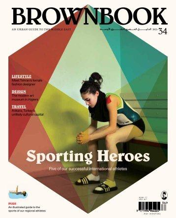 sporting Heroes - Rana Salam
