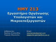 Διάλεξη 1 - ECE - Πανεπιστήμιο Κύπρου