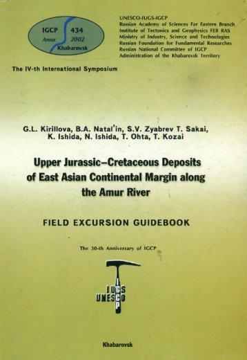 Upper Jurassic-Cretaceous Deposits of East Asian Continental ...