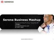 Serena Business Mashup