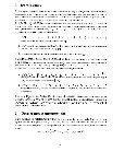 EUDET-Memo-2007-18 GEAnt7 89deEG I9Q SUVEe9SXSUVEeUG ... - Page 2