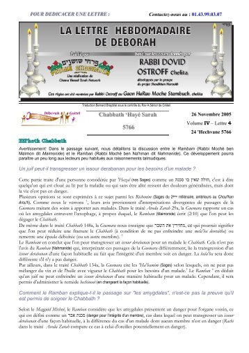 Volume IV - lettre n°4 - Association Deborah Guitel