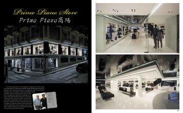 Primo Piano商场 - Architrend