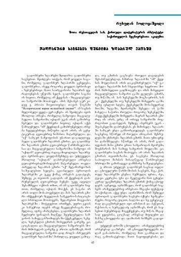 abstract - academia