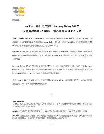 Dual Sim Dla Samsung Galaxy S4 Gt I9505