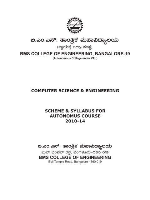 Scheme And Syllabus For 2010 2014 Batch Pdf
