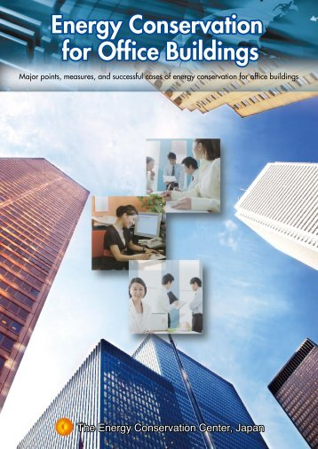 Energy Conservation for Office Buildings - ECCJ
