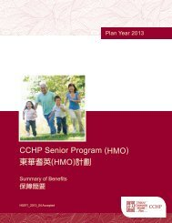 Summary of Benefits - Chinese Community Health Plan