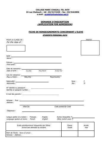(APPLICATION FOR ADMISSION) For the class of :
