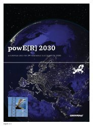 201402-power-grid-report