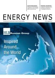 energynews-1-2014(16)