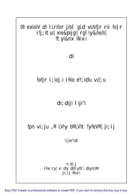 Summary EIA Report in Hindi Language