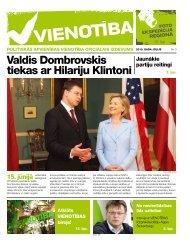 Valdis Dombrovskis tiekas ar Hilariju Klintoni - Vienotība