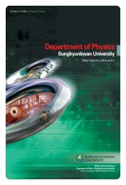 Nuclear/Particle Physics