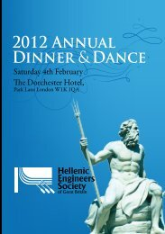 Best Wishes to the Hellenic Engineers' Society of Great Britain for a ...