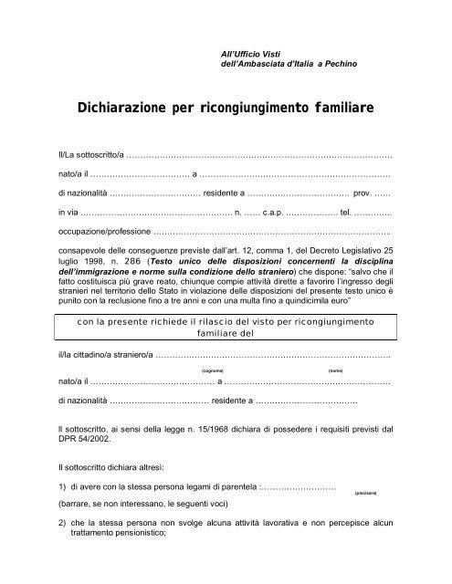 dichiarazione ricongiungimento familiare