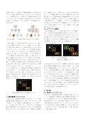 長方形の空間充填による無閉路有向グラフの可視化 - 情報処理学会 ... - Page 3