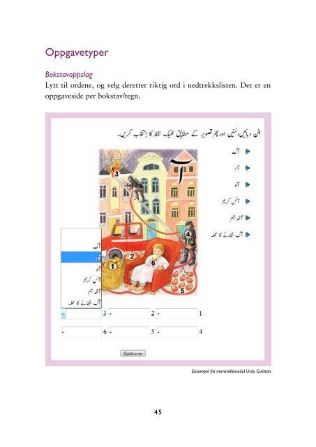 Digitale morsmålsressurser lærerveiledning - Fagbokforlaget