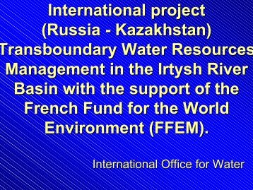 International project (Russia - Kazakhstan) Transboundary ... - INBO