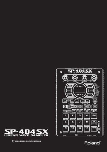 SP-404SX rus.pdf - Roland