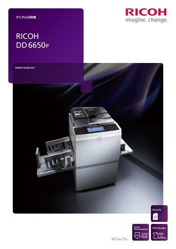 RICOH DD 6650P PDFダウンロード - リコー