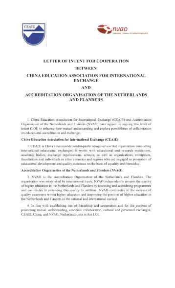 letter of intent for cooperation between china education nvao