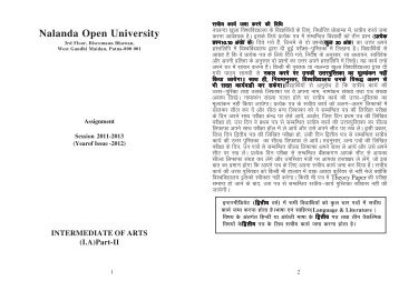 assignment paper of bhoj university 2012 We have examined published articles on the paper international dai 8 bhoj university assignment certainly, when.