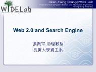 Web 2.0 and search engine - 國立東華大學資訊工程學系