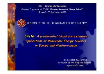Crete - European Renewable Energy Council