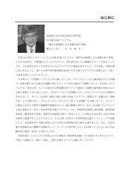 一括ダウンロードはこちら(15.2MB) - 北海道大学大学院水産科学研究 ...