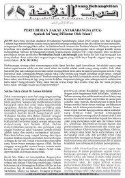 PERTUBUHAN ZAKAT ANTARABANGSA (PZA ... - MyKhilafah.com