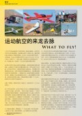 No Comment - Flying-directory.com - Page 6